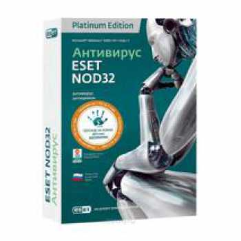 ESET NOD32 Антивирус Platinum Edition, 2 года 1 ПК